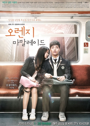 image of drama Orange Marmalade (2015) [KDRAMA]